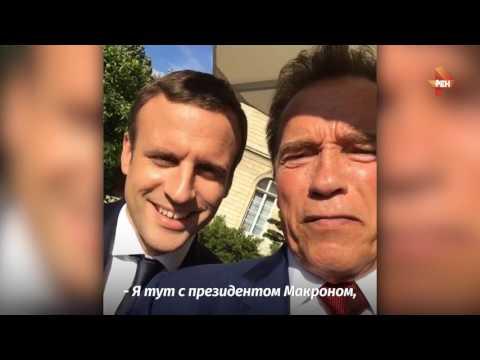 Арнольду Шварценеггеру исполнилось 70 лет