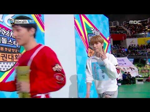 [2016 Idol Star Athletics] Men's 60m Dash Event [Woosung Cut]