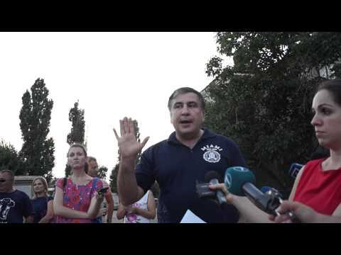 бг поехал к саакашвили