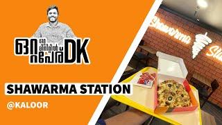 Chicken Beef Mix Pizza | Shawarma Station | Delicious Kerala #shorts