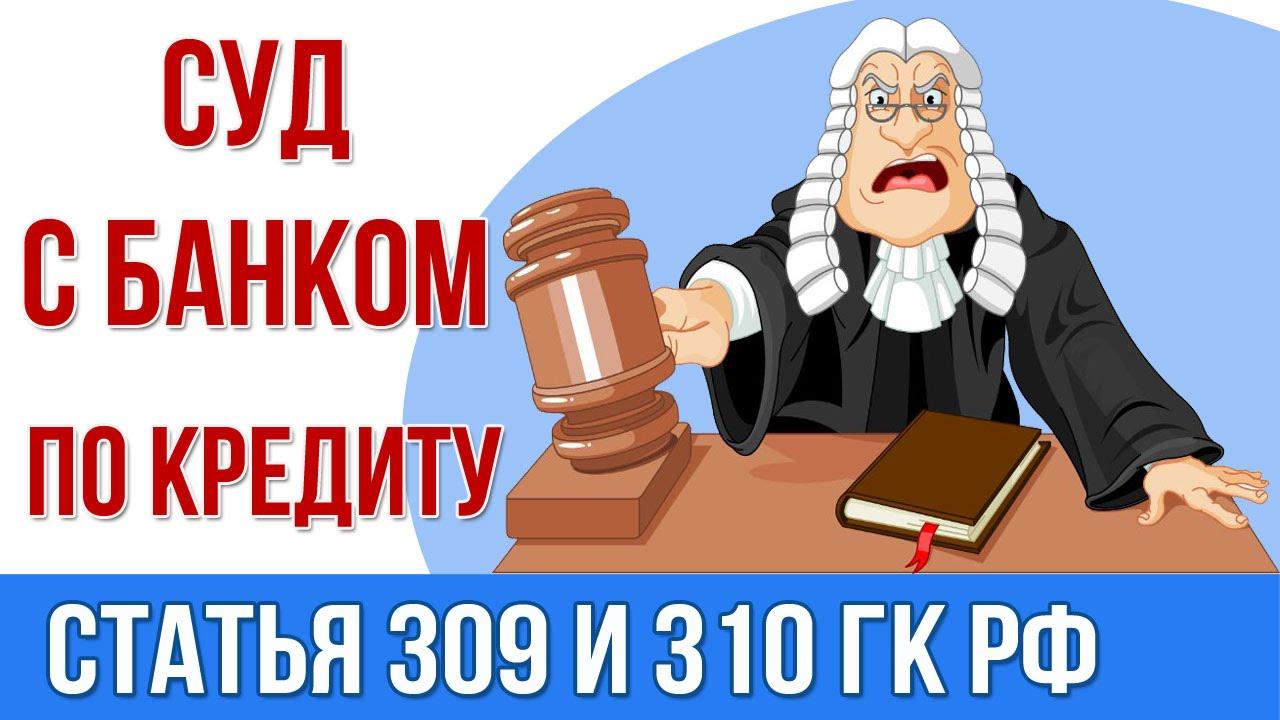 Нечем платить кредит подали в суд если судебный приказ отменен а деньги взысканы