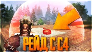 RUST MOBILE RAID! НЕРЕАЛЬНЫЕ РЕЙДЫ! - Last Day Rules Survival