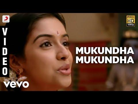 Dhasaavathaaram Tamil - Mukundha Mukundha Video | Himesh | Kamal Haasan