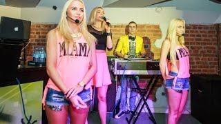 Vehikuł Czasu Wągrowiec - koncert CamaSutra - 17.10.2014