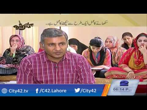 Ye Hai Lahore | Alhamra Music Academy |10 May 2017 | City 42
