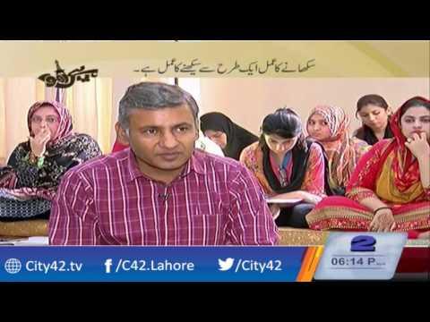 Ye Hai Lahore | Alhamra Music Academy |10 May 2017 | City 42