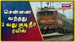 தண்ணீரின்றி தவிக்கும் தமிழ்நாடு | Tamil Nadu Cries for Water