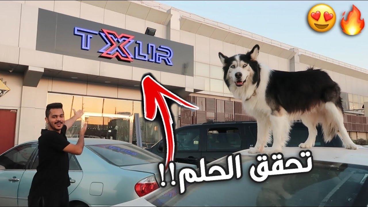 صار شي ماتوقعته الحمدالله على كل حال !! GTA V
