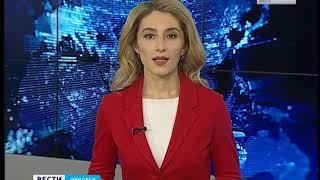 Выпуск «Вести-Иркутск» 13.12.2018 (18:00)