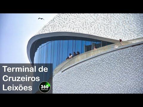 Terminal de Cruzeiros de Leixões | Portugal