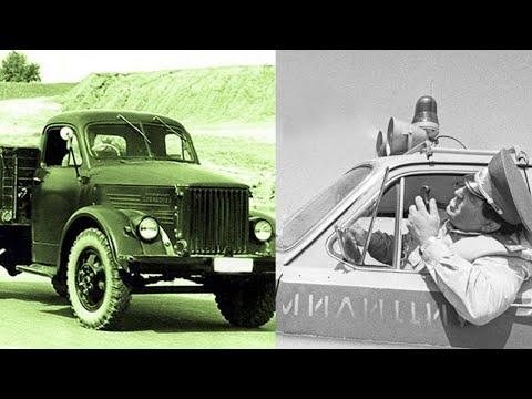 БАХЧИСАРАЙСКОЕ ОГРАБЛЕНИЕ. Что случилось с ГРУЗОВИКОМ «ГАЗ-51» на крымской дороге?