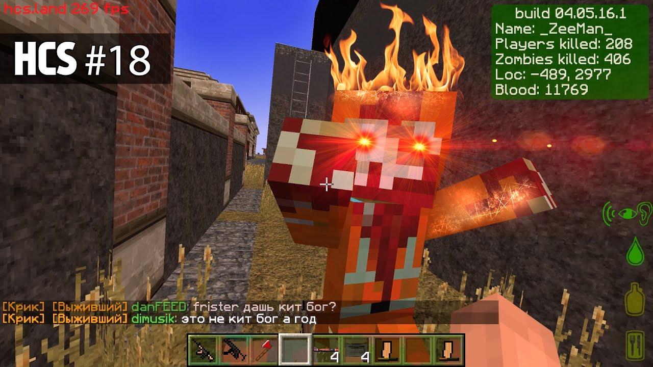 "HunterCraft - Нарезка #18 ""ComeBack"" - YouTube"
