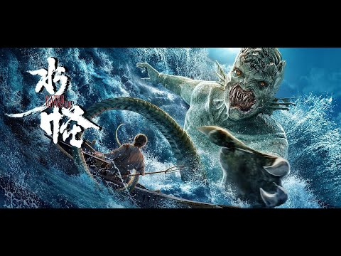 Download Best Upcoming Movies - The Water Monster Full Movie with English Subtitles