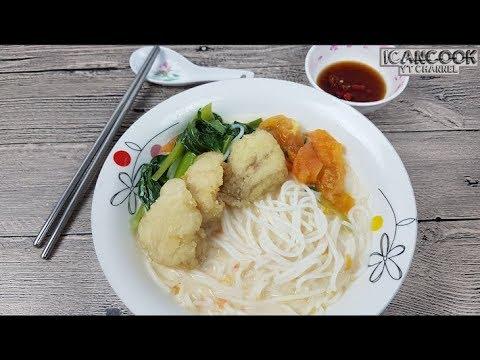 Fish Bee Hoon Soup (鱼片米粉汤)