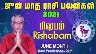 Rishabam Rasi (Taurus) June Month Predictions 2021 – Rasi Palangal