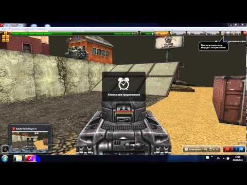 Что делать если у вас маленький ФПС  и лагает игра танки онлайн