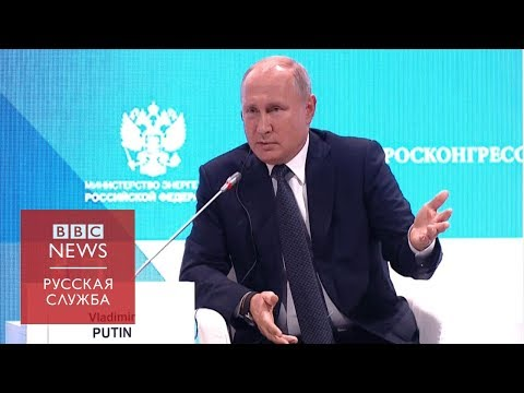 """Путин: """"Скрипаль -"""
