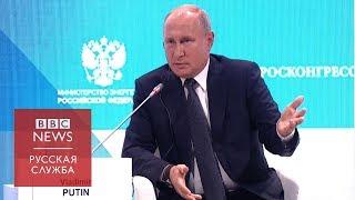 """Путин: """"Скрипаль - шпион, предатель родины и подонок"""""""