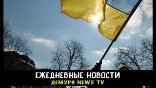 Объяснено нежелание России отхватывать кусок Украины