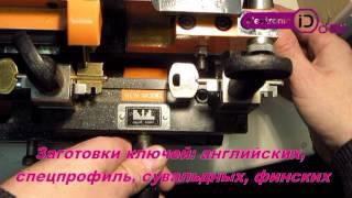 www.el-id.ru Изготовление сувальдного ключа ГАРДИАН на универсальном станке Keyworld 100E1