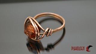 как сделать кольцо из проволоки своими руками
