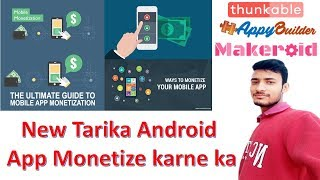 New tarika Android app monetize karne ka Best Android app monetization platform tutorial in hindi