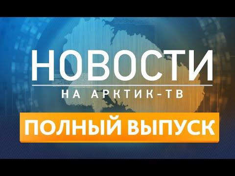 Download Новости 2010 HD720