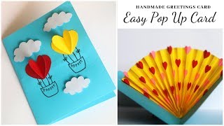EASY Pop Up Card Heart | Handmade Cards | Mothers Day Card | Valentines Day Card | Birthday Card