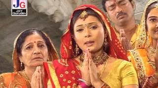 Vishvambhari akhil vishwa tani janeta - vishwambhari stuti