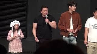 9월 23일 영화 원더풀 고스트 무대인사