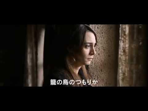 画像: 映画『雪の轍(わだち)』 予告編 youtu.be