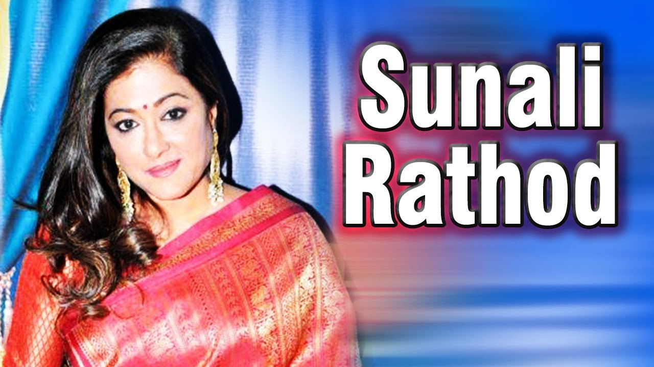 Sunali Rathod, (Singer), songs, videos, Age, Husband, Family, Biography