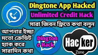 Dingtone Hack Version Apk Download