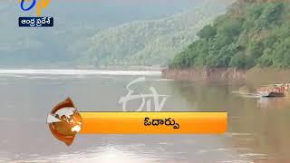 7-30 Am  360  News Headlines  16th September 2019  Etv Andhra Pradesh