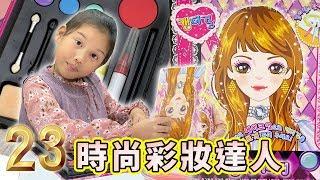 可愛的小美樂娃娃讓我們一起來扮家家酒和好多玩具開箱來一起玩哦Me-Ru Chan Mimi LICCA 莉卡娃娃 芭比娃娃 POPO-CHAN 洋娃娃玩偶 就在sunny yummy的玩具箱裡面 TOYS OPEN UNbox