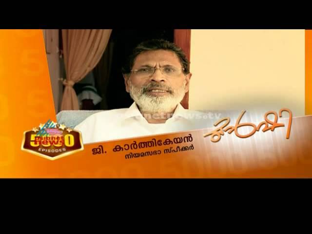 Munshi reach 5000 episode ,  G Karthikeyan Munshi promo video
