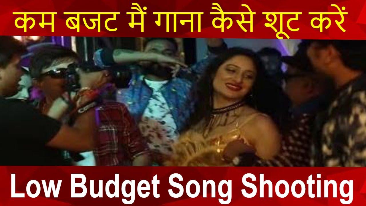 Download Zero Budget Dance Song Shooting | शूटिंग कैसे होती है Item Song की |#FilmyFunday | Joinfilms