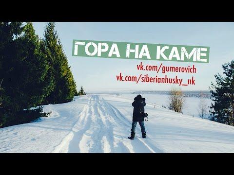 знакомство город нижнекамск