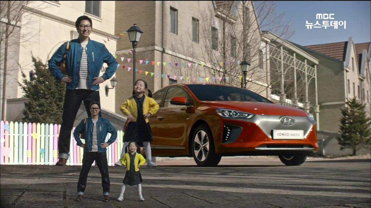 Hyundai Ioniq Electric 2017 Commercial 1 Korea
