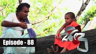 Sidu | Episode 88 07th December 2016 Thumbnail
