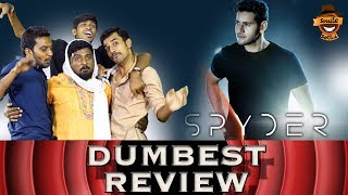 spyder movie review dumbest review mahesh babu smile settai