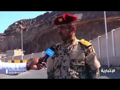 حرس الرئيس هادي يستلم قصر اليمامة بعدن