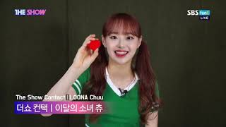 The Show Contact Chuu Cut