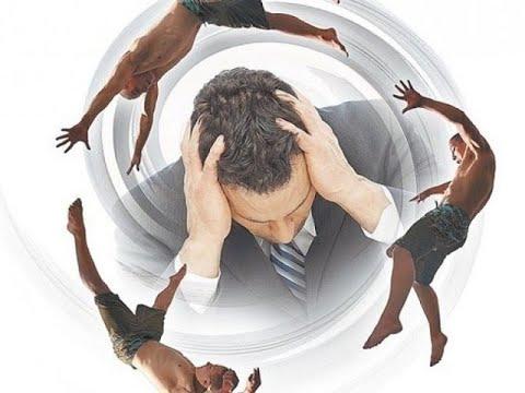 психогенное головокружение избавляемся тренинг консультация по скайпу