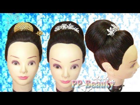 ทรงผมเจ้าสาวแบบง่ายๆ : Easy Wedding Hairstyles