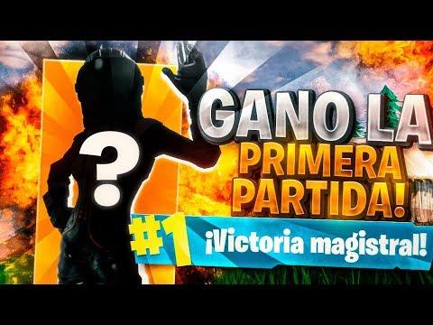 ME COMPRO ESTA SKIN Y GANO LA PRIMERA PARTIDA !!