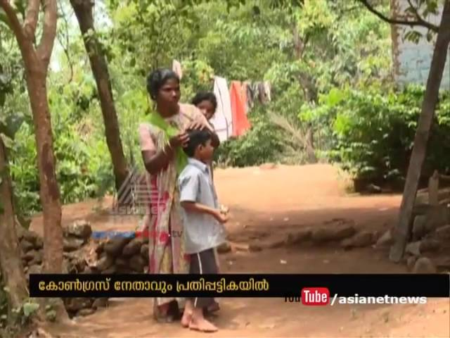 Vigilance to take action against land encroachment in Idukki; Registered  case against collector