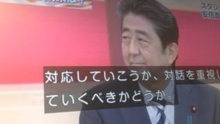 xem tivi Nhật Bản truyền hình Nhật thời sự Nhật