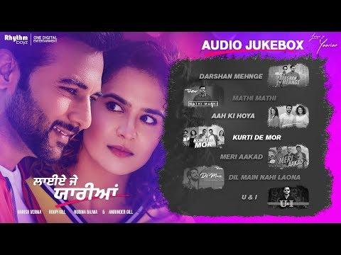 Laiye Je Yaarian | Audio Jukebox | Harish Verma | Roopi Gill | Rubina Bajwa | Amrinder Gill