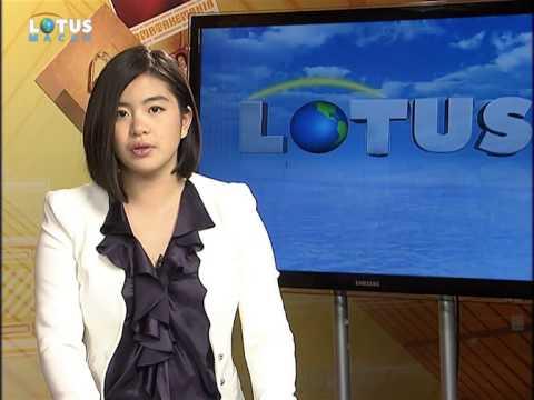 Macau News 2014